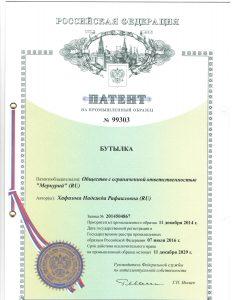 патентование промышленного образца