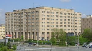 Федеральный институт промышленной собственности