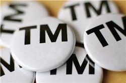 Регистрация товарного знака в Китае через China Trade Mark Office's (CTMO)