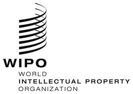 Открытие представительства WIPO в Москве