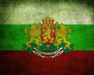 Регистрация товарного знака в Болгарии