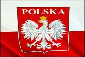 Регистрация товарного знака в Польше
