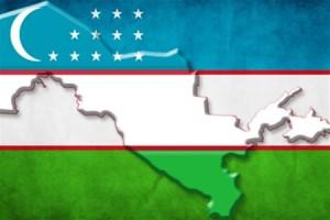 Регистрация товарного знака в Узбекистане