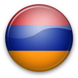 Регистрация товарного знака в Армении